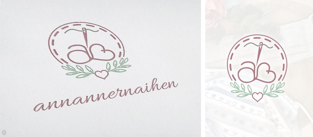 annannernaihen-logo